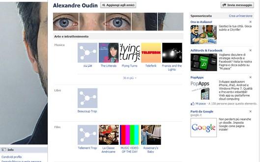 Creare una foto panoramica del nostro profilo Facebook
