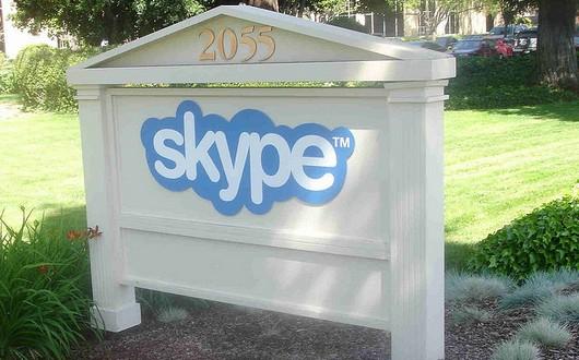 Come intercettare Skype? E' possibile?